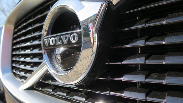 Отключение мочевины Volvo